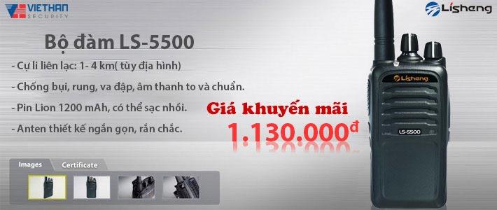 Bộ đàm Lisheng LS-5500