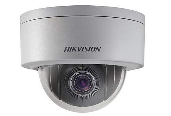 Camera ip hikvision DS-2DE3204W-DE