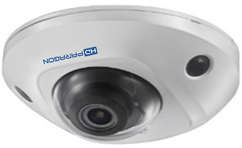 Camera IP HDPARAGON HDS-2523IRP