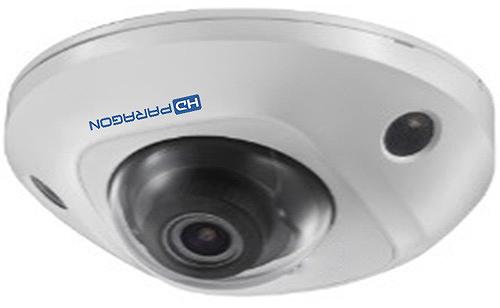 Camera IP HDPARAGON HDS-2543IRP