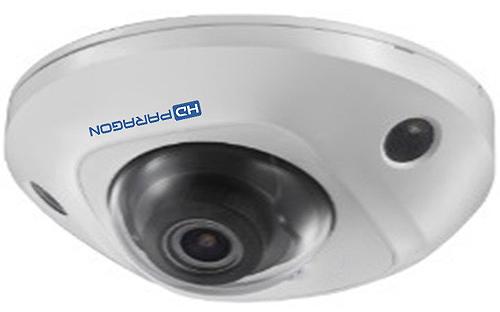 Camera IP HDPARAGON HDS-2543IRA