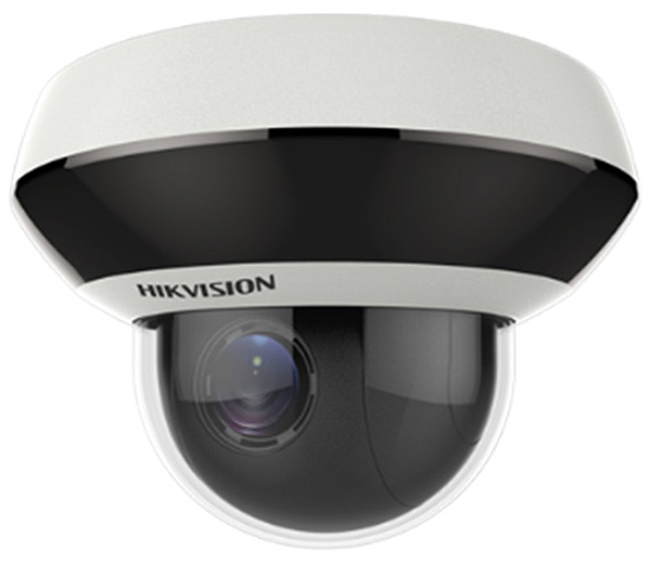 Camera IP HIKVISION DS-2DE2A404IW-DE3