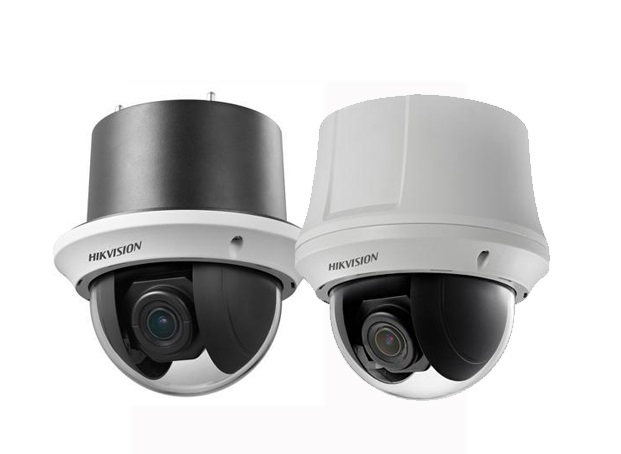 Camera quan sát analog HD Hikvision DS-2AE4225T-D33
