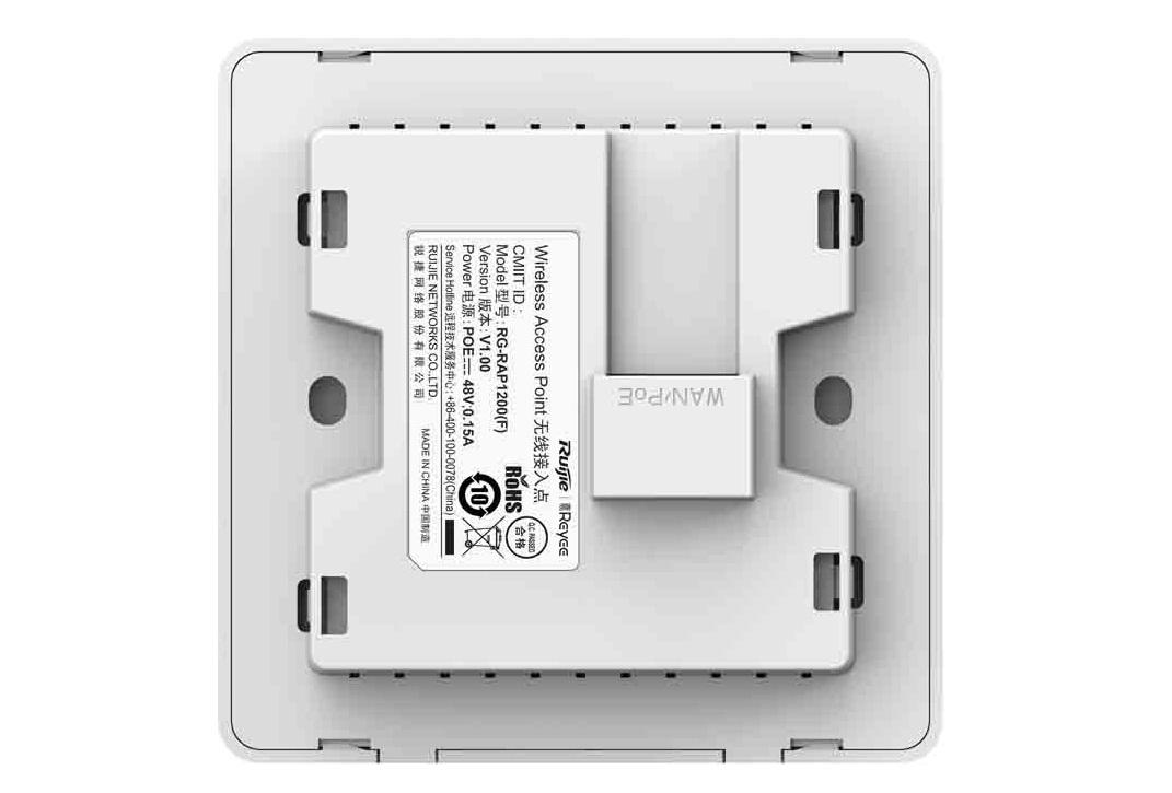 Thiết bị mạng wifi Ruijie RG-RAP1200(F) (Dual Band Ceiling Mount Access Point, Qualcomm)