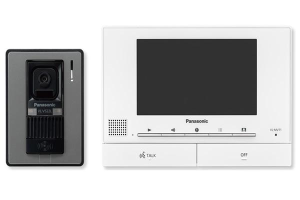 Chuông cửa màn hình màu PANASONIC VL-SV71VN